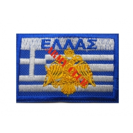 HELLAS FLAGS COLORED WITH BYZANTIUM WITH VELCRO