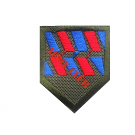 Lapel badge of Probation Officers Veto War Material with velcro