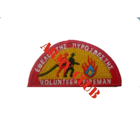 Signal breast Fire (with velcro) Volunteer Firefighter