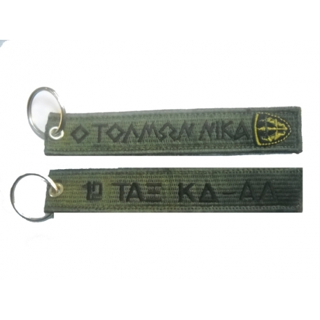 KEY embroidered 15