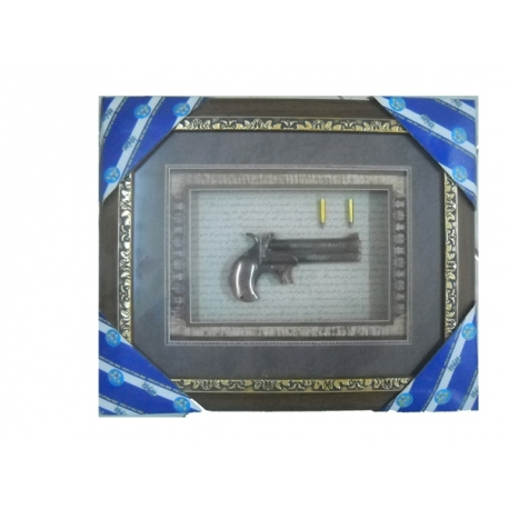 WOODEN FRAME (WEAPON replica) (46CH38 The FRAME)1