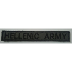 badge hellenic army