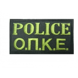 POLICE OPKE LOW VISIBILITY 10X5 WITH VELCRO
