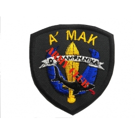 SPECIAL FORCE A΄MAK COLOR WITH VELCRΟ