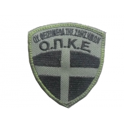 POLICE OPKE BADGE LOW VISIBILITY WITH VELCRO