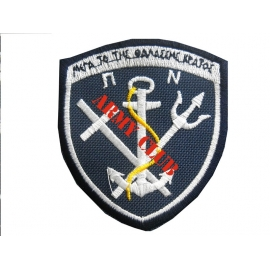 MILITARY NAVY MARK WITH VELCRO