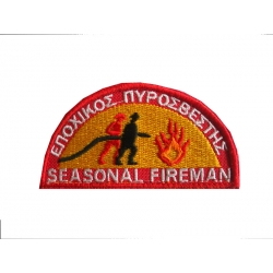 SEASONAL FIREΜΑΝ