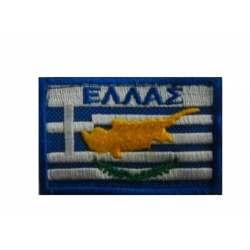 SIGNS OF GREECE CONTROLLED WITH CYPRUS AND VELCRO