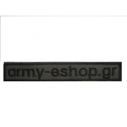 ARMY EMBROIDERED NAMES 6 pcs