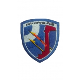 EMBROIDERED SIGN 112 BATTLE WING ELEFSINA WITH VELCRO