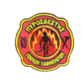 FIREFIGHTING SIGN NEW GENERAL DUTIES WITH VELCRO
