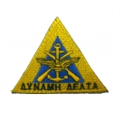 Delta Force (Hellenic Army)