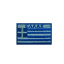 Army Flag Greek