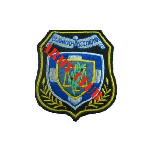 Badge Sleeves Greece