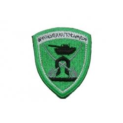 Body armor ARMY SIGNAL