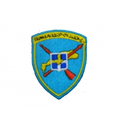 ARMY SIGNAL Leros