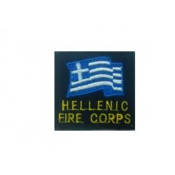 Σημαία Πυροσβεστικής (με σκράτς)