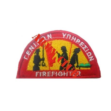 Σήμα στήθους Πυροσβεστικής (με σκράτς) Γενικών Καθηκόντων