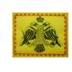 ΣΗΜΑ ΒΥΖΑΝΤΙΟΥ (ΜΕ ΜΕΑΝΔΡΟ) 20 Χ 15