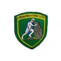 MERARCHIOSIMO (S.D.A.)