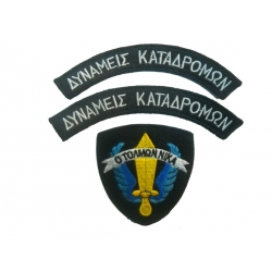 Commando SET OUTPUT PAIR (WITH SKRATS)