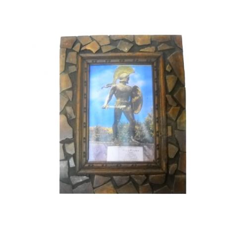 WOODEN FRAME (LEONIDAS) (EPYNDYSI stones) (12CH17 PICTURE)