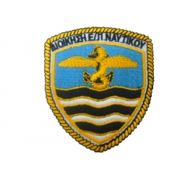 NAVY THYREOS (ADMINISTRATION HELICOPTER H.N.) (WITH SKRATS)