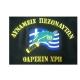 ΚΕΝΤΗΤΗ ΦΑΝΕΛΑ ΦΟΥΤΕΡ (ΜΑΚΡΥ ΜΑΝΙΚΙ) (ΠΕΖΟΝΑΥΤΩΝ) (ΜΑΥΡΟ)