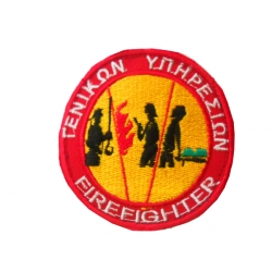 FIREFIGHTING NEW GENERAL SERVICES (WITH SKRATS)