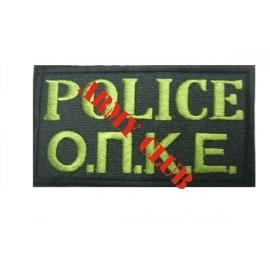 POLICE ΟΠΚΕ ΧΑΜΗΛΗΣ ΟΡΑΤΟΤΗΤΑΣ 10Χ5 ΜΕ ΣΚΡΑΤΣ