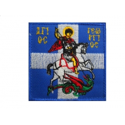 SAINT GEORGE COLOR EMROIDER WITH VELCRO