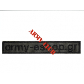 ARMY EMBROIDERED NAMES