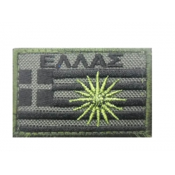 HELLAS GREEN FLAGS WITH VERGINA WITH VELCRO