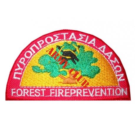 Σήμα στήθους Πυροσβεστικής (με σκράτς) Πυροπροστασίας