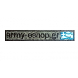 ARMY NAMES EMBROIDERED WITH FLAGS 1 (WITH SCRATCHES) (3 PIECES)