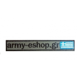 ARMY NAMES EMBROIDERED WITH FLAGS 2 (WITH SCRATCHES) (3 PIECES)