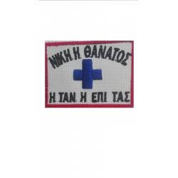 Σημαία Μάνης με σκράτς