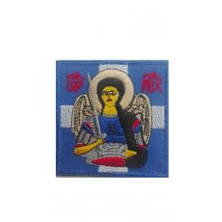 Flag Archangel Michael with velcro