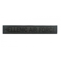 Ονόματα Ελληνική Πολεμική Αεροπορία με σκράτς (1 τεμάχιο)
