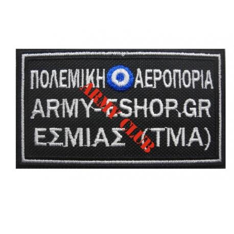 AIR FORCE NAMES (WITH SKRATS) FELT