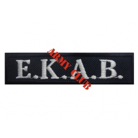 Badge embroidered EKAB chest with velcro