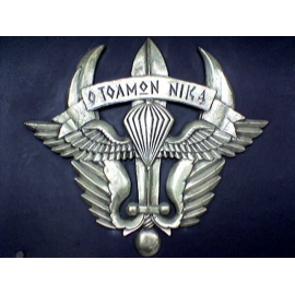 MILITARY ACCRSSORIES